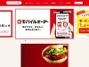 http://lotteria.jp