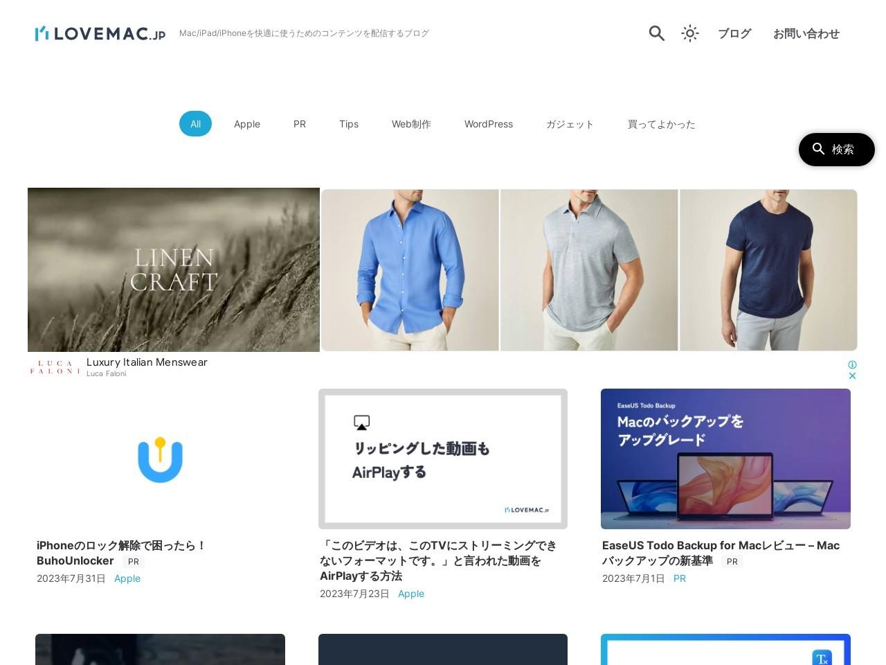 macOS Sierra「ユニバーサルクリップボード」でiOSとmacOS間での相互コピペが可能に。 | loveMac.jp