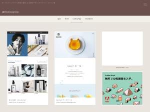 http://lp.webdesignclip.com/