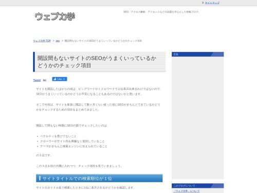 http://m-ishikawa.com/blog/2011/05/23/1381/