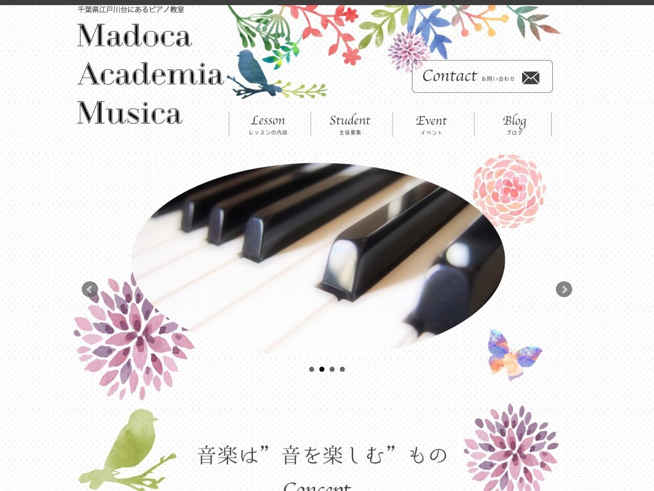 円音楽教室のサムネイル