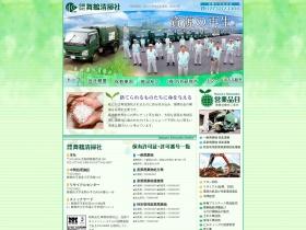 maisei.jp/index.html