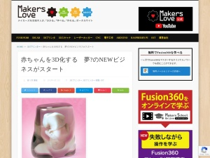 http://makerslove.com/452.html