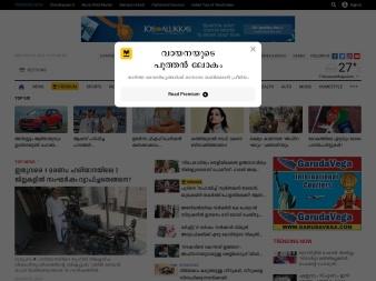 manoramaonline.com screenshot