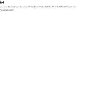 http://marketplace.xbox.com/ja-JP/Product/TCs-HAWX/66acd000-77fe-1000-9115-d80255530816#
