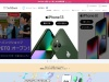 http://mb.softbank.jp