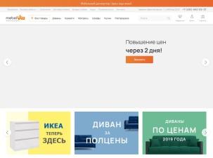 Магазин Mebelvia.ru