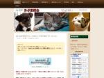 http://mibusatooyakai.jimdo.com/