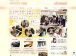 http://midori-piano.net/