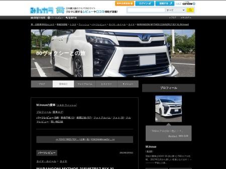 http://minkara.carview.co.jp/userid/152296/car/616647/5204505/parts.aspx