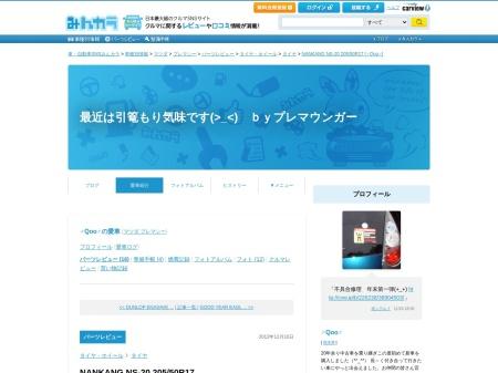 http://minkara.carview.co.jp/userid/226238/car/117952/5020354/parts.aspx