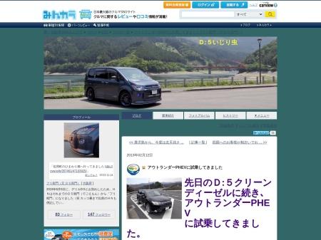 http://minkara.carview.co.jp/userid/357461/blog/29174342/