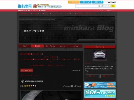 http://minkara.carview.co.jp/userid/502618/car/432085/5174153/parts.aspx