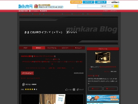 http://minkara.carview.co.jp/userid/601662/car/513586/5026212/parts.aspx