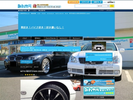 http://minkara.carview.co.jp/userid/621488/car/1104118/5056190/parts.aspx