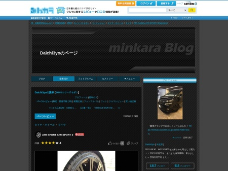 http://minkara.carview.co.jp/userid/768474/car/1228646/5185141/parts.aspx