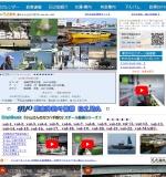 http://minosukemaru.co.jp/index.htm