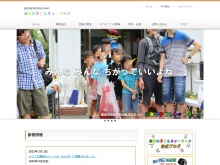 http://miranettohp.butanishinju.com/