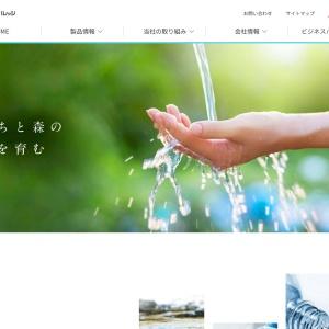 商品案内|富士山のミネラルウォーター製造 株式会社ミツウロコビバレッジ