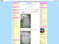 http://mizutama55cm.blog66.fc2.com/blog-entry-38.html
