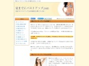 http://s-yozakura.info/