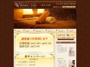 http://ameblo.jp/relaxation-room-anire/