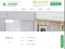 http://motomachishika.jp/index.php