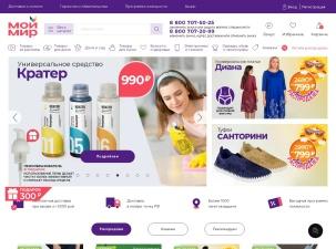 Магазин MoyMir — интернет-магазин товаров для дома