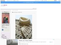 http://mucco.exblog.jp/20902249/