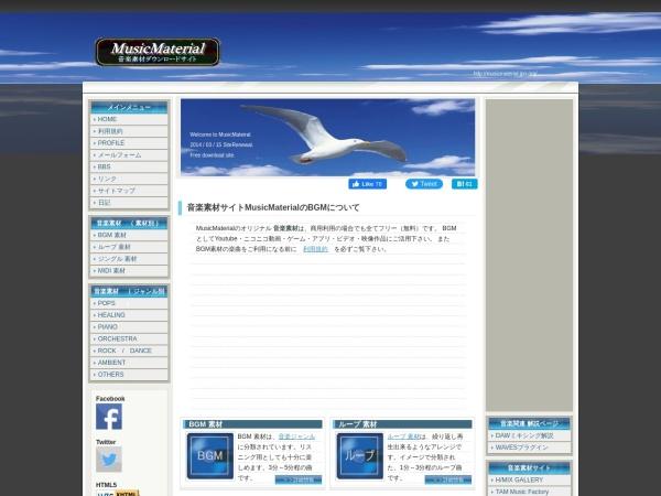 http://musicmaterial.jpn.org/
