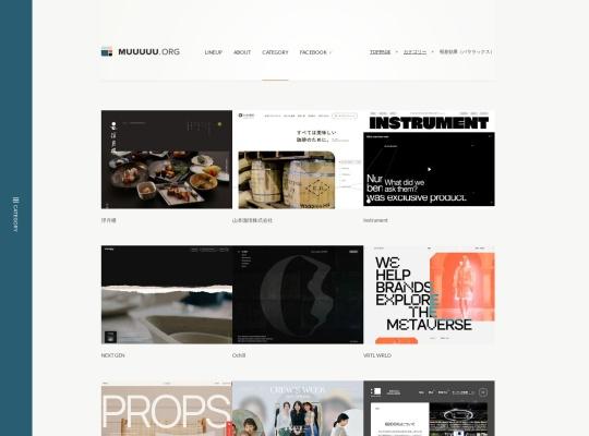 視差効果(パララックス) | 縦長のwebデザインギャラリー・サイトリンク集|MUUUUU_CHANG Web DESIGN Showcase