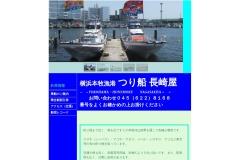 http://nagasakimaru.web.fc2.com