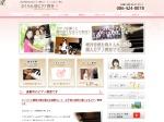 http://nagase-piano.com/