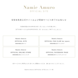 Namie Amuro Official Site
