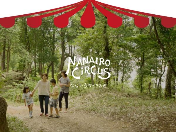 http://nanairo-circus.com/