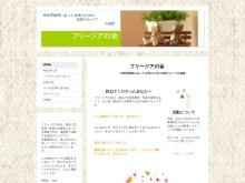 http://nanairo7-heart.jimdo.com/