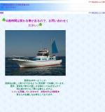 http://naoeimaru.fc2web.com/