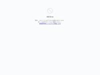 古都の風を感じながら奈良で自転車を楽しもう【奈良県自転車利用総合案内サイト】
