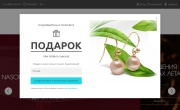 Промокод, купон NASONPEARL.Ru (Насон Жемчуг)