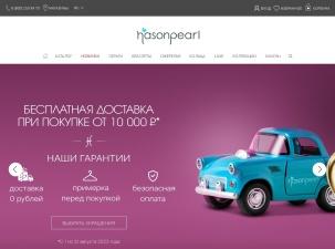 Магазин Nasonpearl.ru