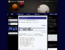 http://nba-kanto.com