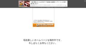 http://nbachubu.web.fc2.com/