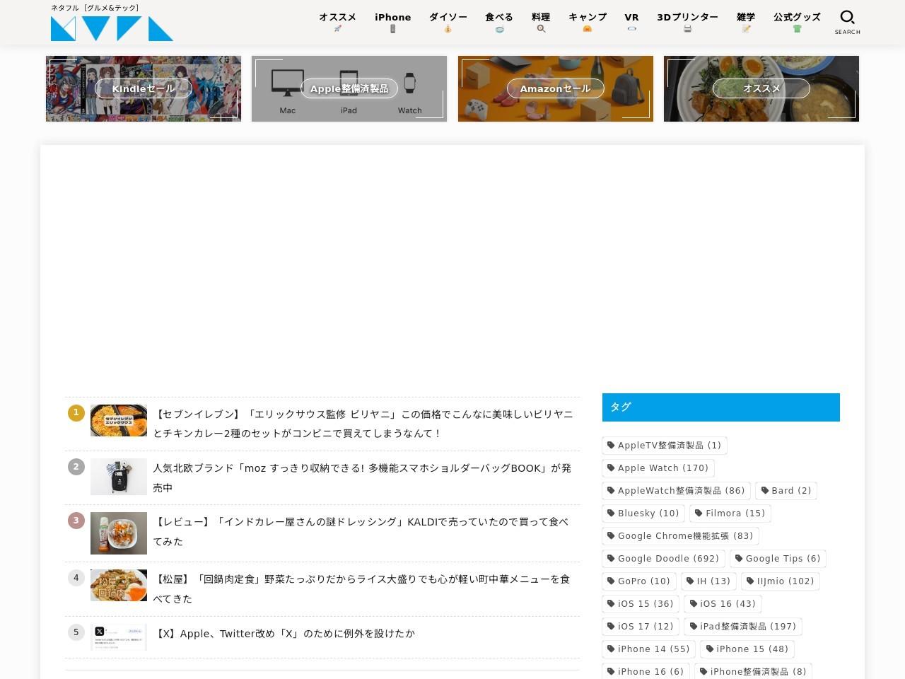 [N] 【脱獄不要】iPhoneでMacのテザリングを可能にする「t.free」