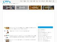 http://netafull.net/ipadmini/041880.html?utm_source=dokodemodoor-junk-desu&utm_medium=blog