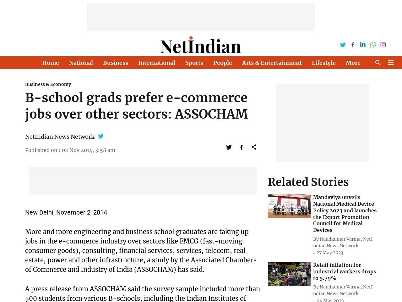 B-school grads prefer e-commerce jobs over other sectors: ASSOCHAM