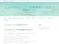 http://newcaledonia.j-kit.com/sanitary