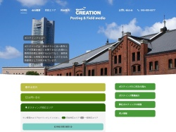 http://news-creation.com/news-creation/