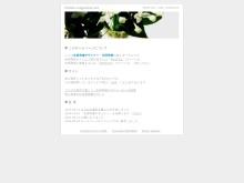 http://news.kokoro-yuigon.net/