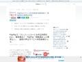 PayPayでクレカ不正利用の報告相次ぐ 情報流出の事実は否定 – ライブドアニュース