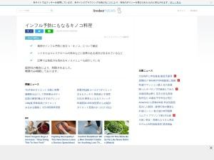 http://news.livedoor.com/article/detail/8539342/